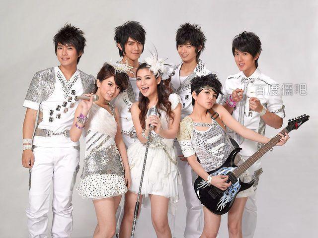 Cute girl chinese girl bands Wahnsinnsweib,herrliche Kurven-Lust