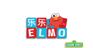 Fun_Fun_Elmo_logo