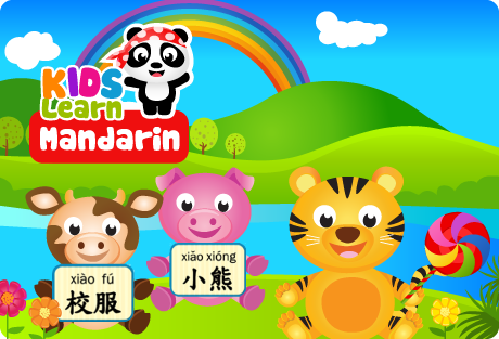 Kids Learn Mandarin Application