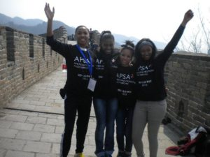 APSA Travel Abroad - Great Wall