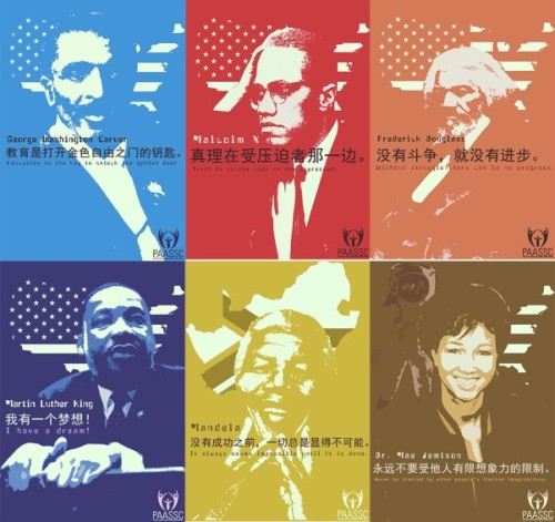 Black History Posters for Chinese Immersion Schools!