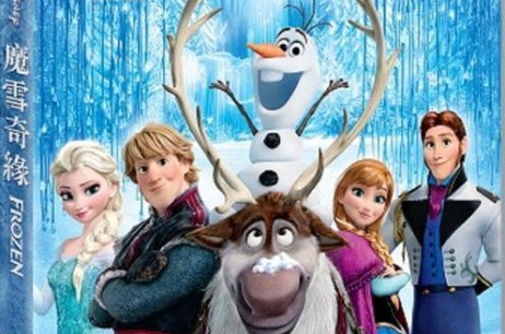 Pre-Order Disney's Frozen in Chinese!!